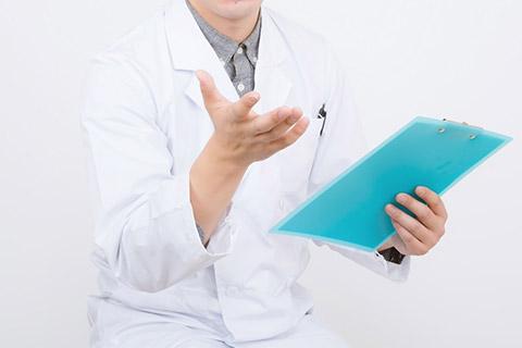 整形外科で診断