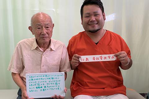 90歳男性脊柱管狭窄症